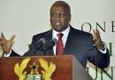 FULL TEXT: CHRAJ ruling on President Mahama's Ford gift saga